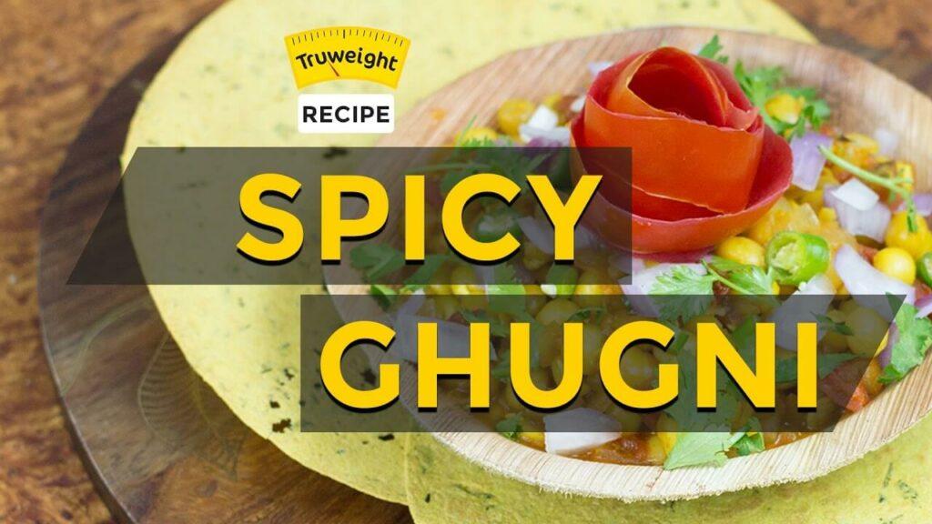 Ghugni chat recipe